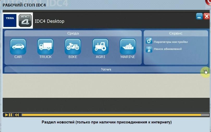 1_IDC4.jpg