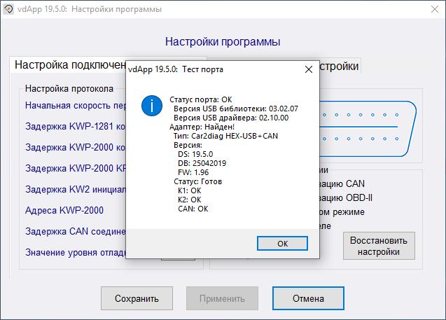 вася-2.png