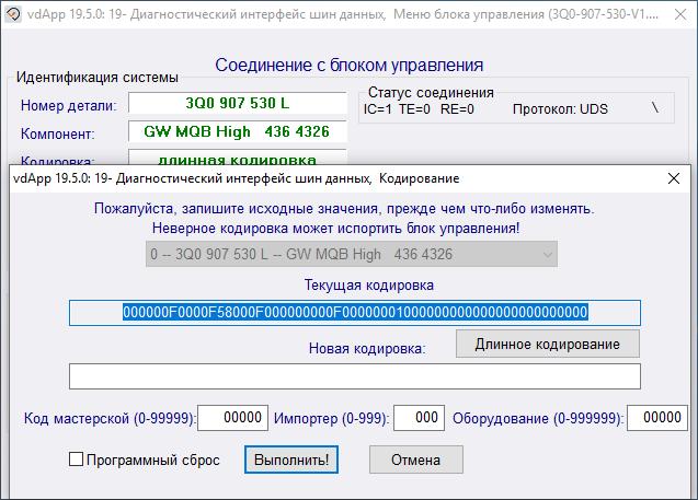 вася-10.png