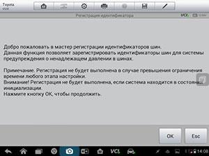 скрин6.jpg