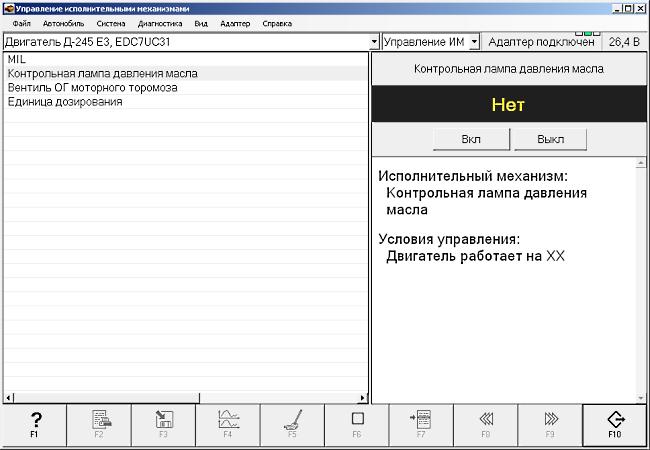 screen8.png