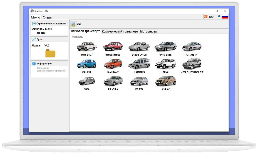 ScreenVaz.jpg