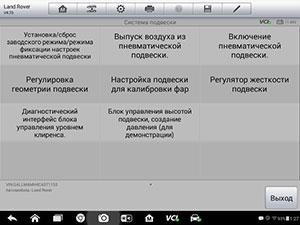 скрин10.jpg