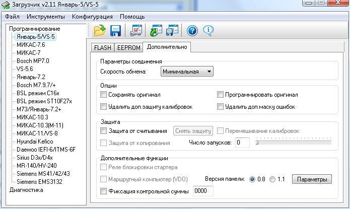 скрин 4.jpg