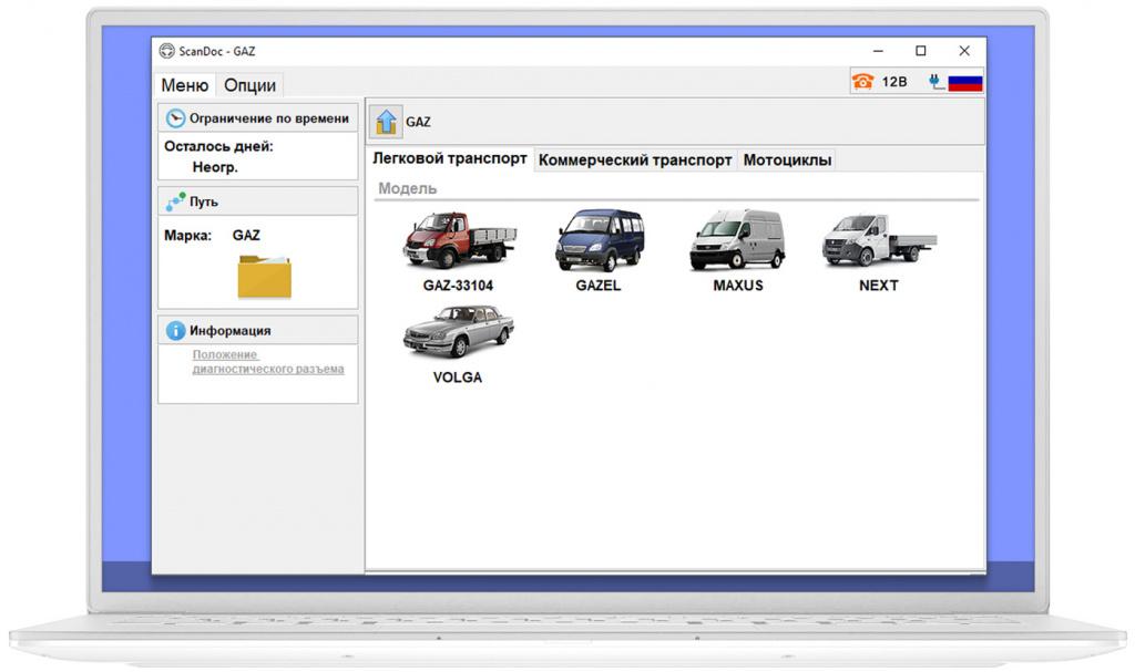 ScreenGaz.jpg