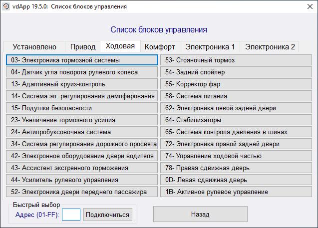 вася-5.png